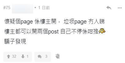 IG Page專做「阿姨我不想努力了」 名媛招男友條件超誇張