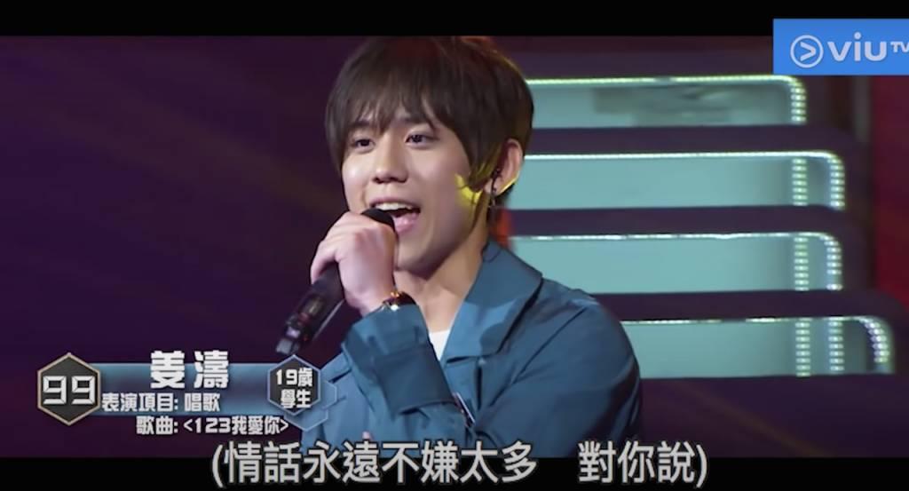 姜濤在MIRROR中是唱跳也得的成員,上台他是年青偶像,台下的他是個怕醜仔,姜濤更自稱未拍過拖