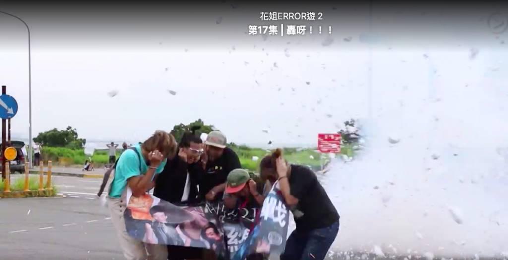 ViuTV癡線綜藝 連花姐都要屈服玩水上遊戲被飛彈 極限挑戰Error大叫救命 班底最新力作《ERROR自肥計劃》將登場