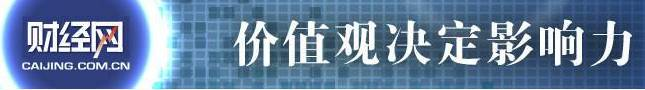 吉野家香港、中國市場雙雙失利!奇招救亡無人理、網民:中國人不吃這一套!