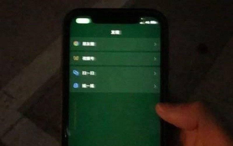 iOS 14.5正式登場!Apple Watch 解鎖 iPhone、私隱控制等14個新增/修正功能全面睇!