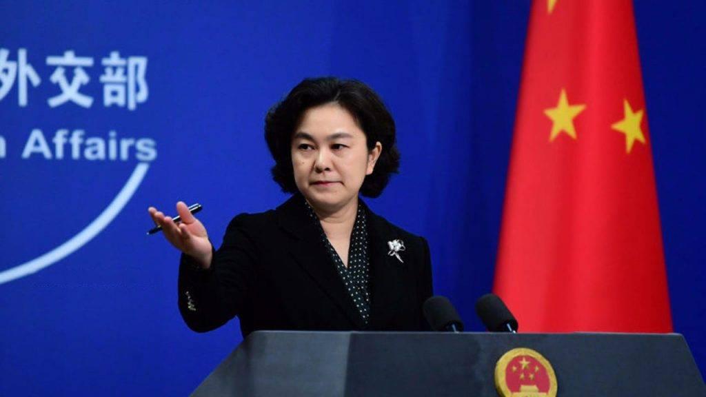 (圖片來源:中國外交部)