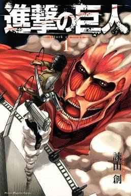 《進擊的巨人》漫畫大結局!15大金句超勵志 「只要堅持戰鬥,就還沒輸」