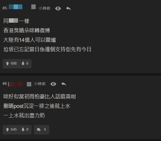 【新疆棉花】網民:準備全情投入微博? 陳奕迅個人IG近日突發巨變