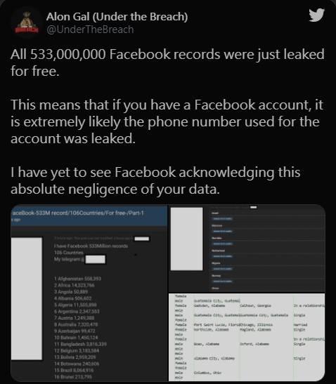 【Facebook】293萬香港用戶資料被上載黑客網站。