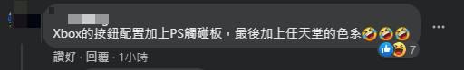 【騰訊】網民笑指抄到十足。