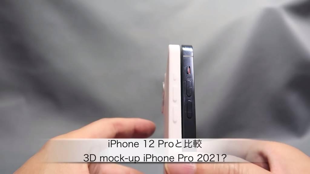 iPhone 13 Pro外型曝光!與iPhone 12 Pro有兩大分別「瀏海」確認變窄!