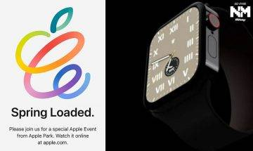 【Apple發布會2021】iPad mini 6、iPhone SE+ 9件新品將登場!舉行日期已確實