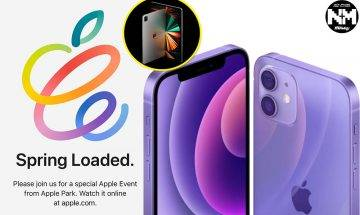 【Apple發布會2021懶人包】iPhone 12推紫色版 M1 iPad Pro兼支援5G 8大重點必知!
