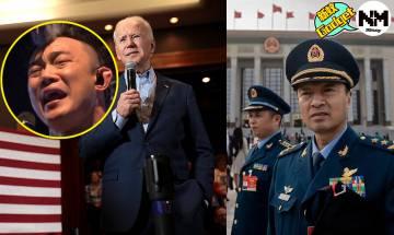 【美國制裁】7間中國機構被美國制裁 涉助解放軍建超級電腦製武器