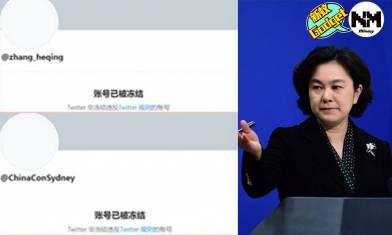 中國官方推特Twitter帳號突被封 推特致歉表示系統「技術失誤」
