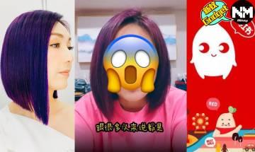 楊千嬅小紅書分享隔離生活 網民:開盡美顏濾鏡都救唔返 「你的眼皮是怎麼了?」