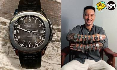 王陽明天價名錶珍藏 AP、PP及Rolex都有齊 根本人生勝利組
