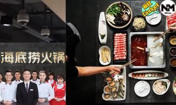 中國火鍋店一枱2部閉路電視 「海底撈」就資料去向作出回應