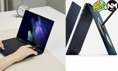 【Samsung】全新Galaxy Book Pro系列正式登場 Galaxy Unpacked發佈會懶人包