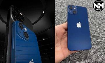 iPhone 13原型機曝光?!後置鏡頭有大改動成亮點!