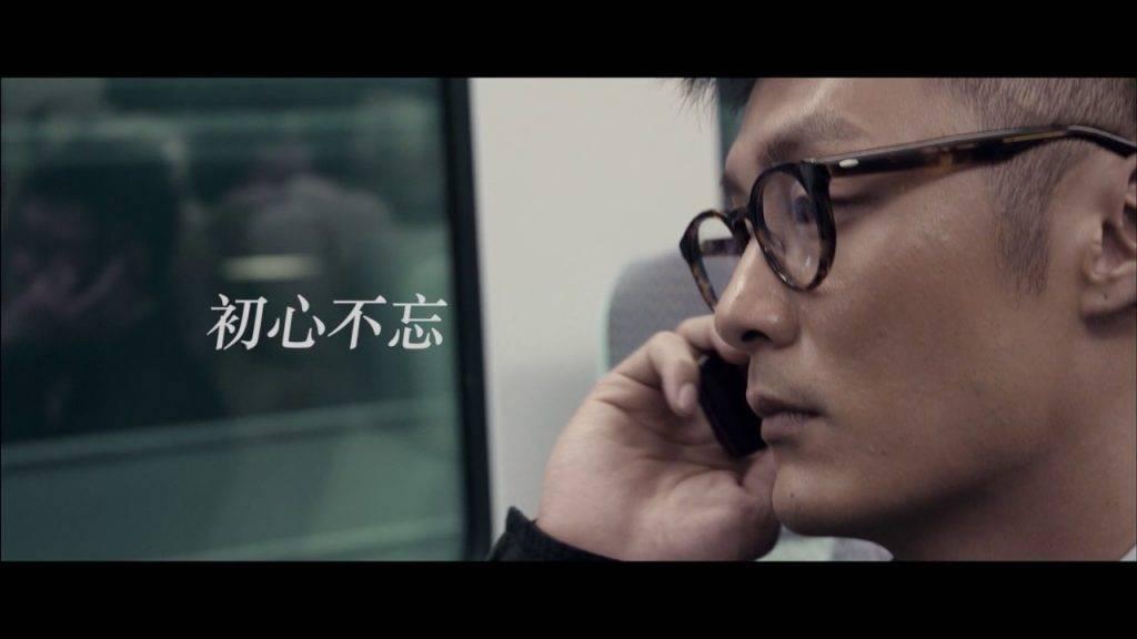 【Airpods】陪女友煲電話粥訓著(圖片來源:志明與春嬌劇照)