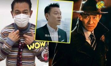劉德華「抖音」拍片表演特技!中國Fans狂讚:多才多藝!