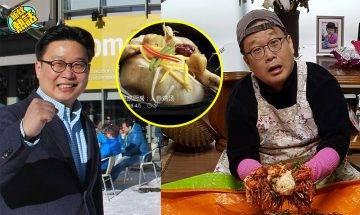 南韓教授抗議參雞湯係廣東菜!「神級證據」力證源自韓國