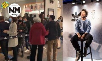 大批網民聲稱抵制!中國石家莊Adidas店長龍掃貨、Eason白白犧牲?