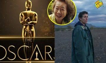 【奧斯卡2021】第93屆奧斯卡完整得獎名單公布!《浪跡天地》導演趙婷成首位「最佳導演」華人女性(持續更新)