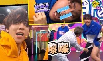 【考有Feel】姜濤狂性大發成為節目狂人!193慘遭姜B咬噬Lin頭