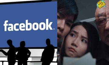 【Facebook】又俾人禁言?Facebook公開「仇恨言論」定義!唔想中招一定要睇!