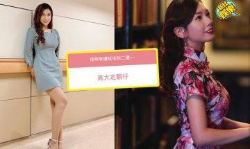 前主播梁凱寧 公開擇偶條件!社會事件後離巢TVB、轉型做大學講師