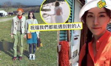 38歲蔣雅文貼出「特別照片」宣布離婚:現階段的日子過得很踏實快樂、曾言以為自己能改變對方
