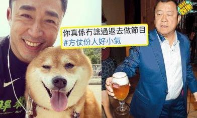 王貽興抽水:隻老狗阻住地球轉!重溫當年曾志偉發酒癲:TVB係弱台!