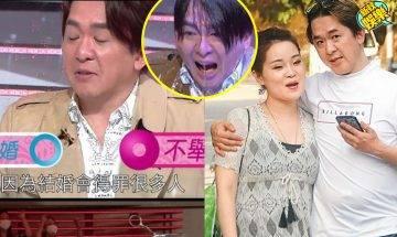 鄧兆尊:寧願不舉都唔想結婚!做女人公敵嘉賓《日日媽媽聲》接受師奶公審