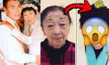 【老妻少夫】相差32年中國母子戀!為保郎情決定去皺拉皮,結果…