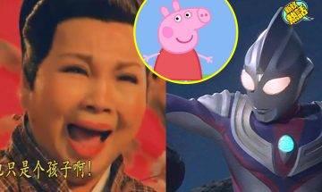 超人打怪獸太暴力?!21套中國怪獸家長「要管的動畫」、呼籲:要嚴格監管尺度!