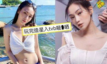 卡文關嘉敏《全民造星3》彈起後倒戈!加入TVB網民鬧爆齊嗌Unfollow