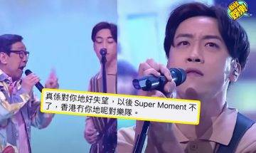 Supper Moment亮相TVB《開心大綜藝》、同89歲胡楓Jam歌!不再熱血被歌迷唾棄:IG淨係放Chill Club相?
