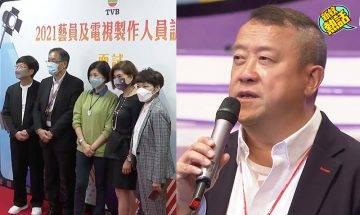 TVB招聘吸引逾700人應徵! 曾志偉:係最好入行時候、係電視里程碑