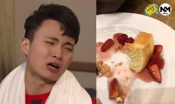 食五星酒店蛋糕見到有條毛 網民:好噁心啊!髮菜蛋糕