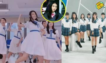 戴祖儀抄ViuTV扮學生妹狂舞!學《YOLO的練習曲》組5人女團