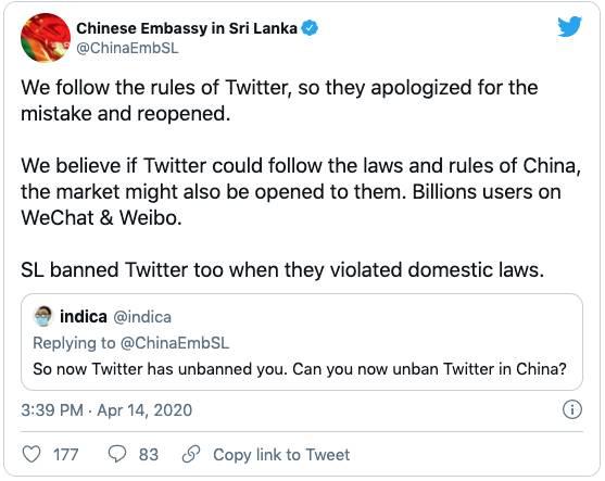 【推特】推特致歉表示系統「技術失誤」。(圖片來源:Chinese Embassy in Sri Lanka@推特)