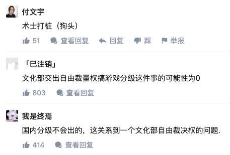 【網絡宵禁】中國擬加辣填補漏洞。