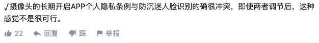 網絡宵禁後續機迷末日 半夜關遊戲伺服器正式實施 中國擬加辣填補漏洞