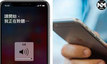 iPhone Siri半夜發聲!男網友被嚇壞發文求救 網友竟爆笑回覆:Siri叫咗咁多聲,你理吓佢啦!