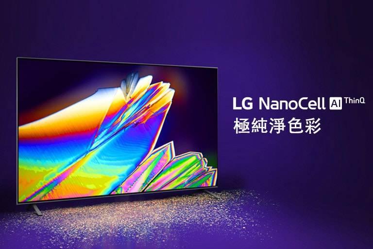 【LG】LG過去6年蝕足340億 結束手機業務重心轉移電器電視。