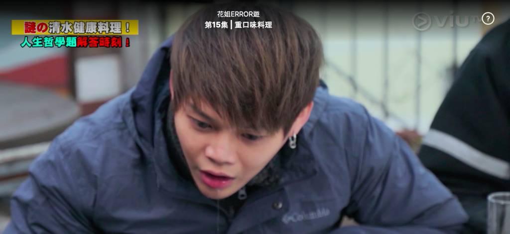 《ERROR自肥企画》Dee姐陳海寧出場 阿Dee缺席拍攝慘被爆蛋 同場加映《ERROR遊》癡線大懲罰