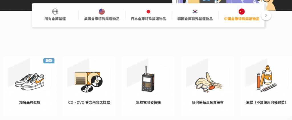 中國人抵制adidas失敗?首季銷售額漲超過150%