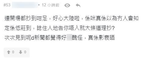 中國隊長《孤膽行動》正式上架 連山寨劉德華都出動埋!