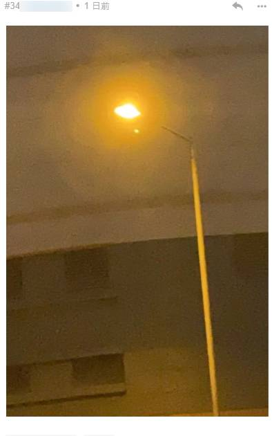 網民分享月全蝕失敗照片 創意答案引人爆笑