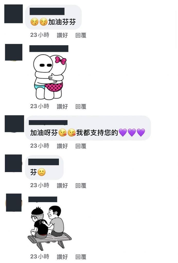 ERROR肥仔正式回復單身!初戀女友宣布「分訊」:因XX而分開、慘被七仙羽一語成讖?!