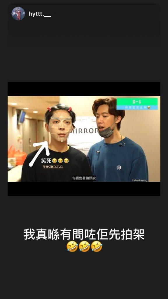MIRROR演唱會圓滿落幕 12子發文講個唱後感受 姜濤憶猝逝摯友「中鋒」 IAN竟留有遺憾?!
