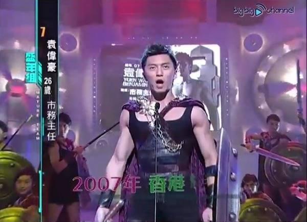 吳偉豪不雅影片流出 袁偉豪都俾人話「細」!?